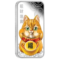 LUCKY CAT 2019 1oz SILVER PROOF COIN image