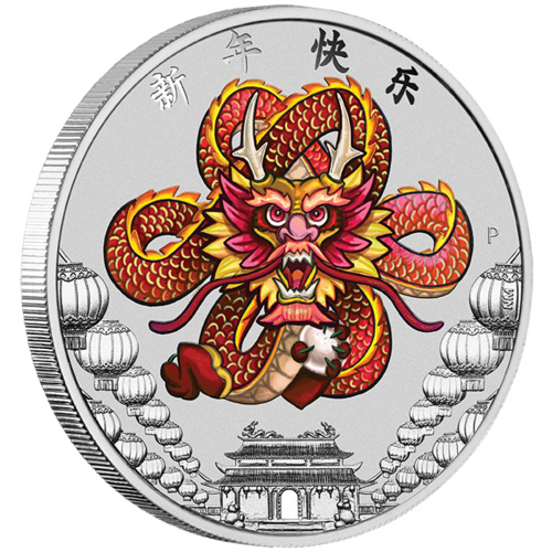 2018 Chinese New Year 1 oz Silver Perth Mint