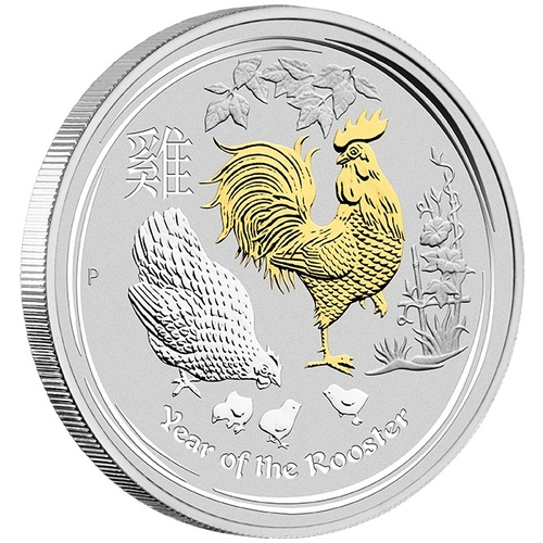 2017 Australian Lunar Series II: Year of the Rooster 1 oz Silver Gilded Perth Mint Presentation Case & COA